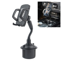 цена на Car Cup Holder Phone Mount for iPhone 11/XS Max/8/8 Plus/Galaxy 360 Degree Rotation Car Cup Holder Phone Stand