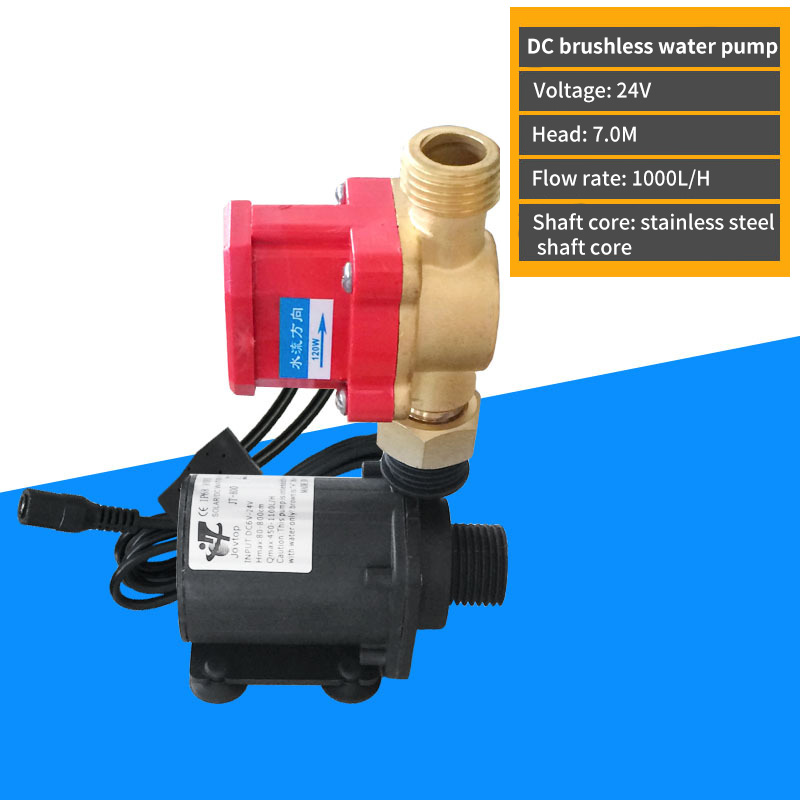 24V DC Multi-function Brushless Booster Pump Water Flow Switch Booster Pump Micro DC Pump