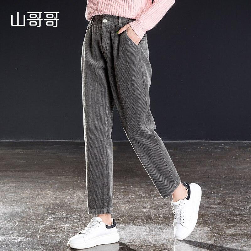 Shangege corduroy  loose grey loose women harem loose pants high waist free shipping thumbnail