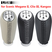 Perilla de cambio de engranaje MT de cuero de 5 velocidades para Renault Megane II MK2 escénico 2 Clio 3 III MK3 GearShifter Pen bola de cabeza negro gris Beige