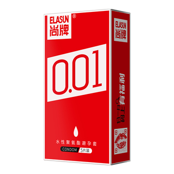 Elasun 001 Condom Ultra Thin Condoms for Man Plus Size Cock Sleeve Intimate Erotic Products Sex Toy for Men Safe Contraception