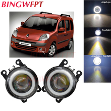 2x Car Accessories LED Fog Light Angel Eye with Glass len For Renault Kangoo/Grand Kangoo KW0 KW1  MPV 2008-2015