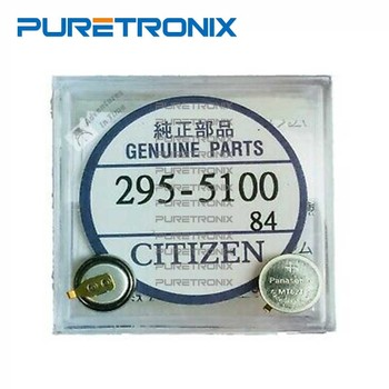Genuine Parts 295-5100 NEW MT621 Watch Eco-drive Capacitor Solar Battery - discount item  12% OFF Home Appliance Parts