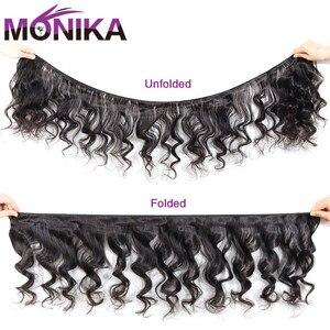 Image 2 - Monika cambojano cabelo onda solta pacotes 100% cabelo humano tecer pacotes ofertas não remy tecer cabelo 1/3/4 pacotes extensões de cabelo