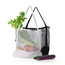 Torby na zakupy wielokrotnego użytku siatka bawełniana torby rozciągliwe torby na zakupy torby letnie torby na rynek czarne i beżowe 2 paczki tanie tanio CN (pochodzenie) Nowoczesne T2881