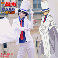 Anime Detective Conan Kid The Phantom Thief Cosplay Costume Adult And Children Combat Uniform Suit Unisex Role Play Clothing
