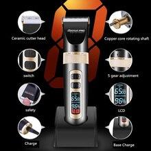 Professional Hair Cut Razor Hair Clipper Electric LCD Cutter Trimmer Cutting Machine Safe Beard Trimmer