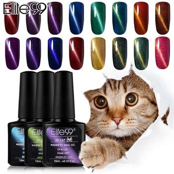 Гель-лак Elite99 для ногтей кошачий глаз, 10 мл, не двигающийся, Полупостоянный Гель-лак для использования с магнитом, отмачиваемый лак для ногтей