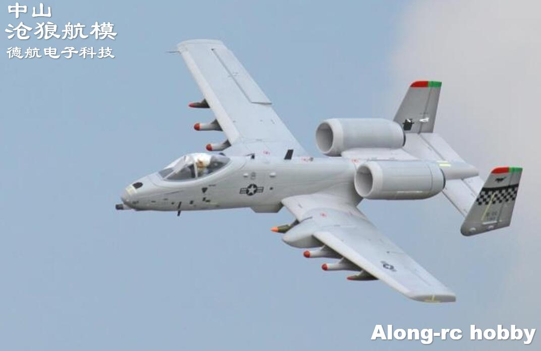 Окончательного Би приводимого в движение с помощью электропривода RC самолет A-10 Thunderbolt II