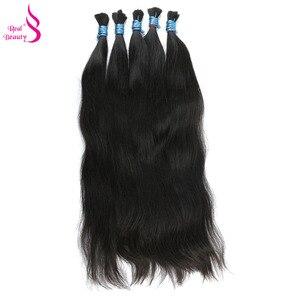 Настоящая красота Remy человеческие волосы бразильские Прямые объемные волосы для плетения натурального цвета без уток вязанные косички