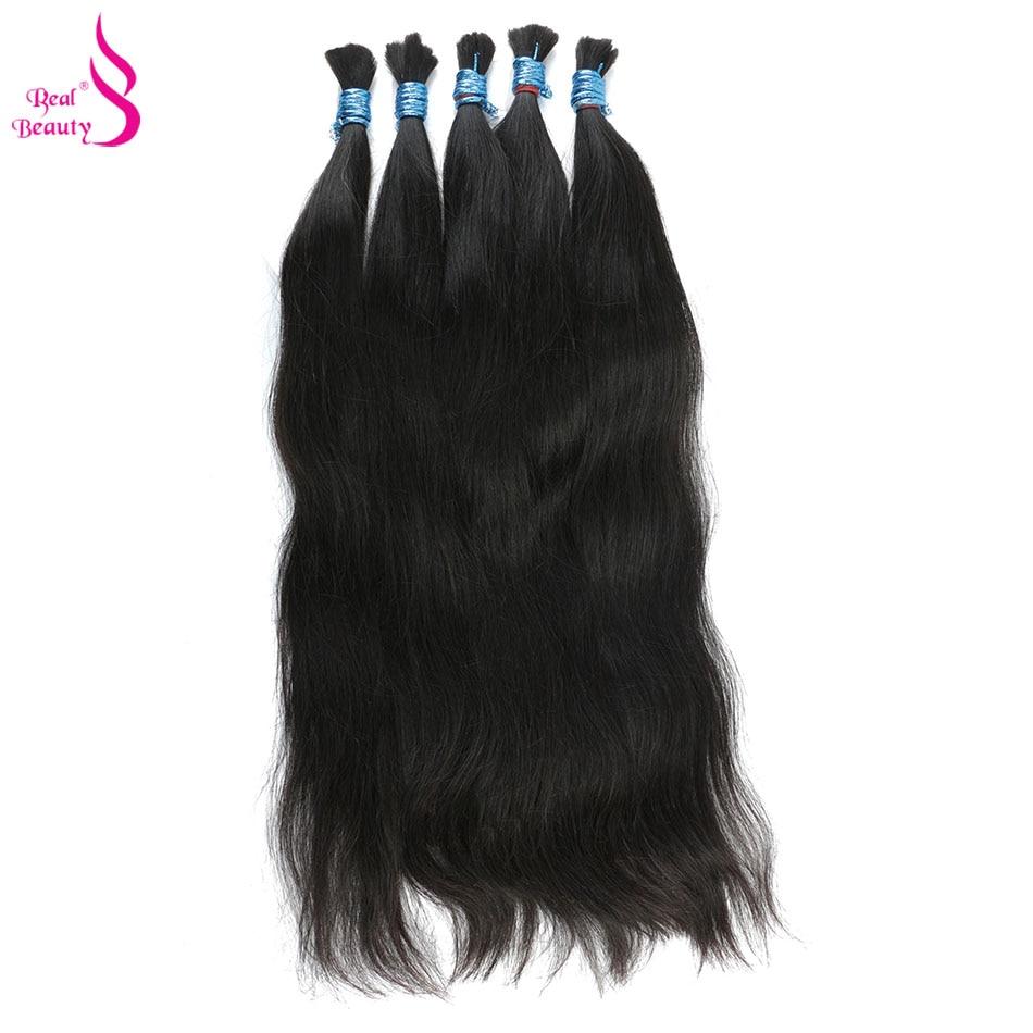 Натуральные бразильские волосы Remy, прямые, для плетения, натуральный цвет, без уток, вязаные косы