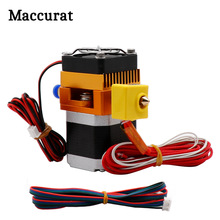 MK8 Extruder J-head Hoten 3d Printer extruder 0.4mm Nozzle Kit 1.75mm Filament Extrusion with Motor Throat 3D Printer parts