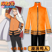 Anime Cosplay Uzumaki Costume For Boys Man Orange Coat Jacket Halloween Performance Show