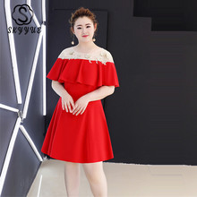 Skyyue Solid O-neck Evening Dress Women Party Dresses 2019 Short Sleeve Plus Size Robe De Soiree Formal Gowns T108