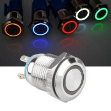 16 Mm Tahan Air Mesin Tombol Saklar Lampu LED Self-Locking Mesin Mobil Pc Power Mulai 12V Metal Push tombol Switch(China)