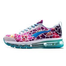 ONEMIX Running Shoes Women's Air 95 Balloon Breathable Outdoor Sports