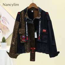 European Style Denim Jacket for Women 2019 Autumn New Loose Short Leopard Stitching Sequins Digital Coat Streetwear