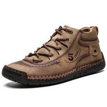 Мужские дизайнерские ботинки ручной работы кожаные кроссовки