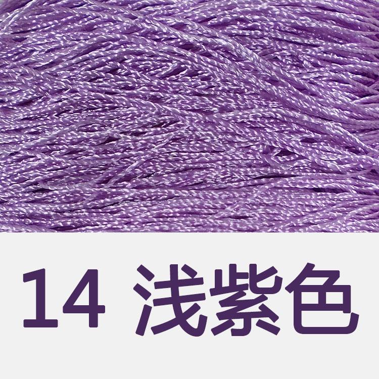 14浅紫色