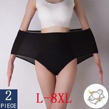 2 pçs/lote Fisiológicas Calças Para Mulheres Período Menstrual Calcinhas Roupa Interior de Algodão À Prova D' Água À Prova de Fugas Cuecas Plus Size 7XL 8XL