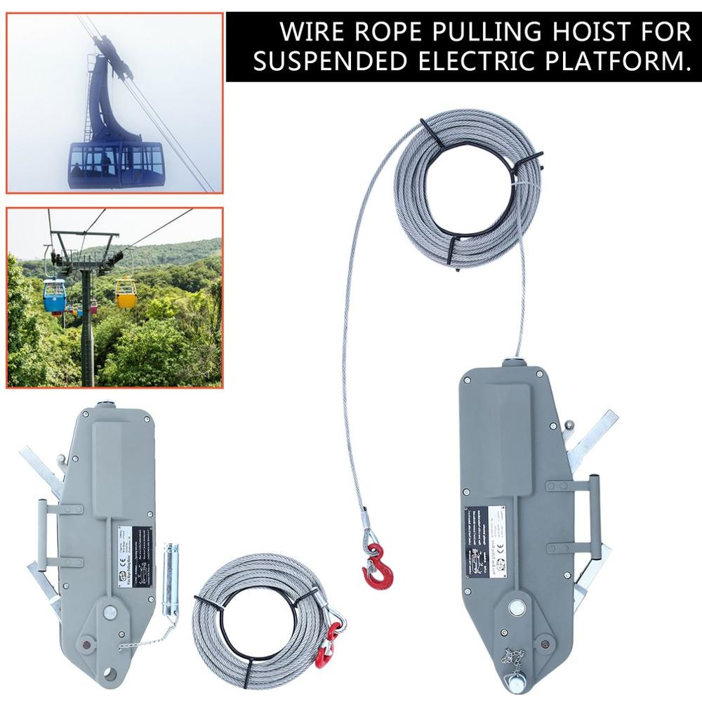 3200KG Manual Wire Rope Pulling Hoist For Suspended Electric Platform Hand Winch Block Steel Wire Rope Hoist Head