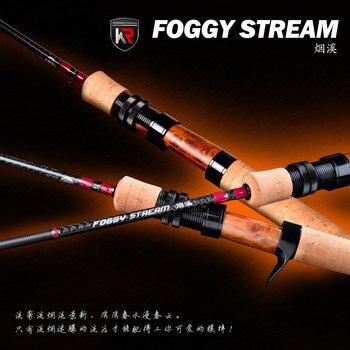 Ul ull rod-caña de acción para trucha, caña de pescar de alto carbono, 1,4 m/1,5 m, mango de madera con punta hueca, señuelo ultraligero, cañas de fundición giratorias de pesca, china
