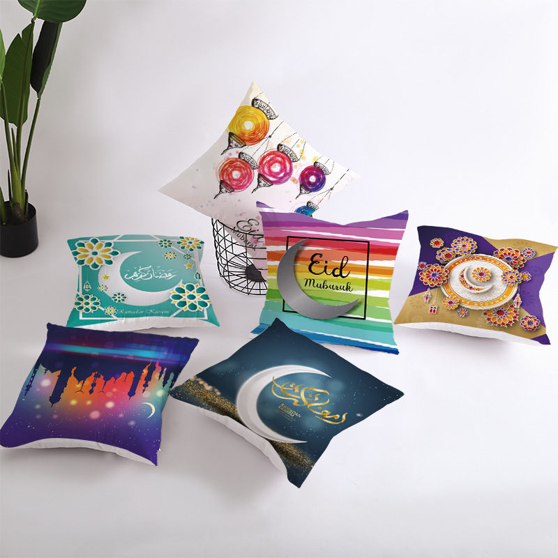 Islamic Eid Mubarak Decorations For Home Pillowcase Ramadan Decor Sofa Cotton Muslim Mosque Decorative Cushion Cover 45X45CM