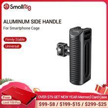Мобильный телефон SmallRig с ручкой в клетку, алюминиевая боковая ручка с холодной обувью, универсальная клетка для смартфона, БЫСТРОРАЗЪЕМНАЯ рукоятка 2424