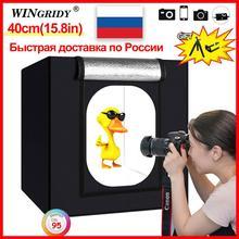 WINGRIDY W40 светодиодный складной софтбокс для фотостудии, светильник 40*40, светильник, палатка с белым, желтым, черным фоном, аксессуары, коробка, светильник