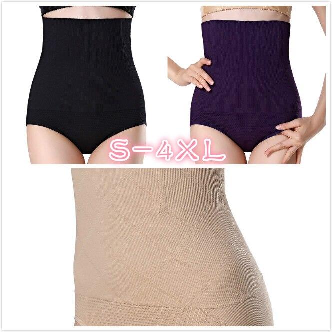 Women Seamless Waist High Abdomen Buttocks Underpants Shape Body shaping pants women waist trainer faja reductora mujer 10