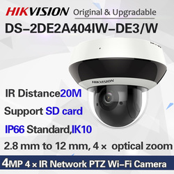 DS-2DE2A404IW-DE3/W replace DS-2DE2A404IW-DE3 WIFI PTZ Camera H.2654MP 4X Zoom Network POE Dome CCTV Camera Audio