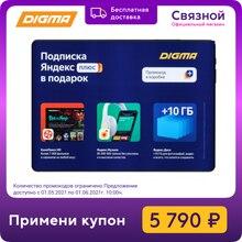 Планшет Digma Optima A500S 10.1