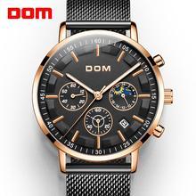 Часы DOM Мужские кварцевые деловые, люксовые брендовые водонепроницаемые полностью стальные, с хронографом