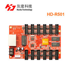 HD R501 Huidu HD-R501 full color led receiving card work with displays for D30 C30 HD-C10 sending