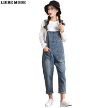 5XL 6XL Plus Size Women's Suspender Jeans Casual Streetwear Braces Harem Pants Vintage Blue Strap Trousers Women Denim Overalls