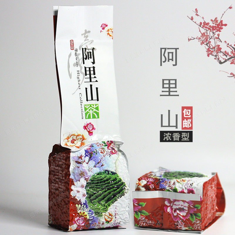 Milk Oolong Tea Taiwanese Luzhou-flavor Alishan Alpine Tea Jinxuan Baked 300g 600g 1