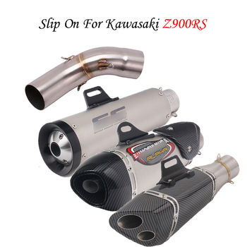 Slip On For Kawasaki Z900RS 2017 2018 2019 Motorcycle Exhaust Escape Muffler Modified Middle Connection Link Pipe