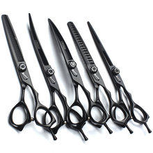 Grooming Tools Kit pet shears 7 inch dog grooming scissors Hairdressing Pet Scissors thinning scissors Up Curved scissors