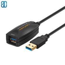 5M 액티브 USB 연장 케이블 USB 3.0 Extender Male 신호 부스터가있는 여성용 코드 Oculus Rift, Xbox, ps4와 호환 가능