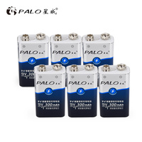 PALO 6pcs 9v 6f22 9v rechargeable battery nimh 300mah battery for Remote Control Toys Smoke Alarm Digital Camera