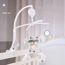 Baby Crib Holder Rattles Baby Toys 0-12