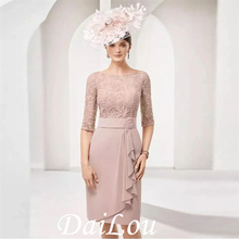 Sheath / Column Mother of the Bride Dress Sweet Jewel Neck Knee Length Chiffon Lace Half Sleeve with Side Draping 2021