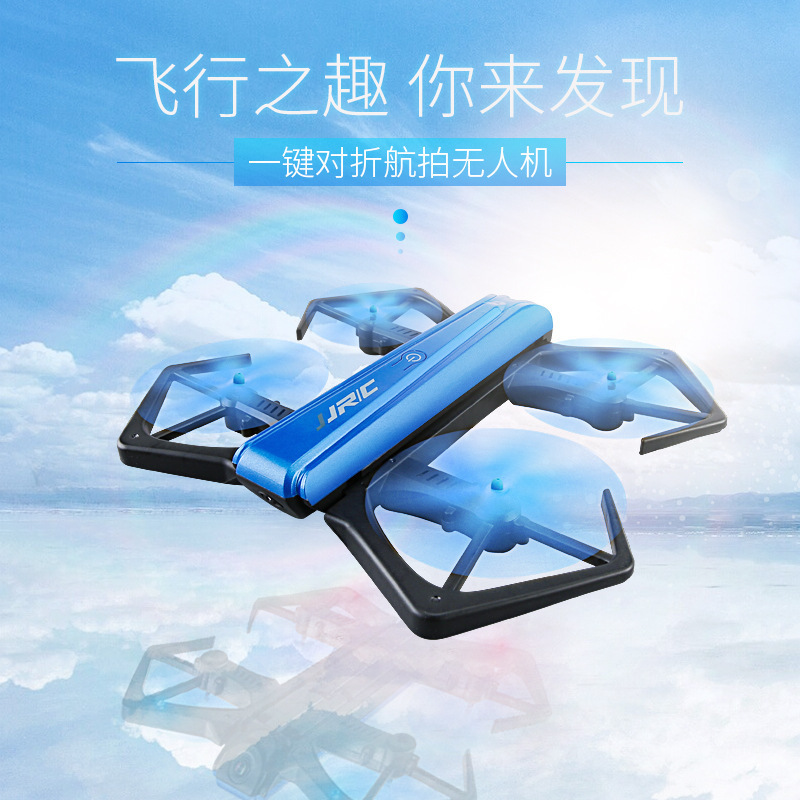 Jjrc Quadcopter Pressure Set High Mobile Phone Wifi Aerial Photography A Key Folding Unmanned Aerial Vehicle Telecontrolled Toy