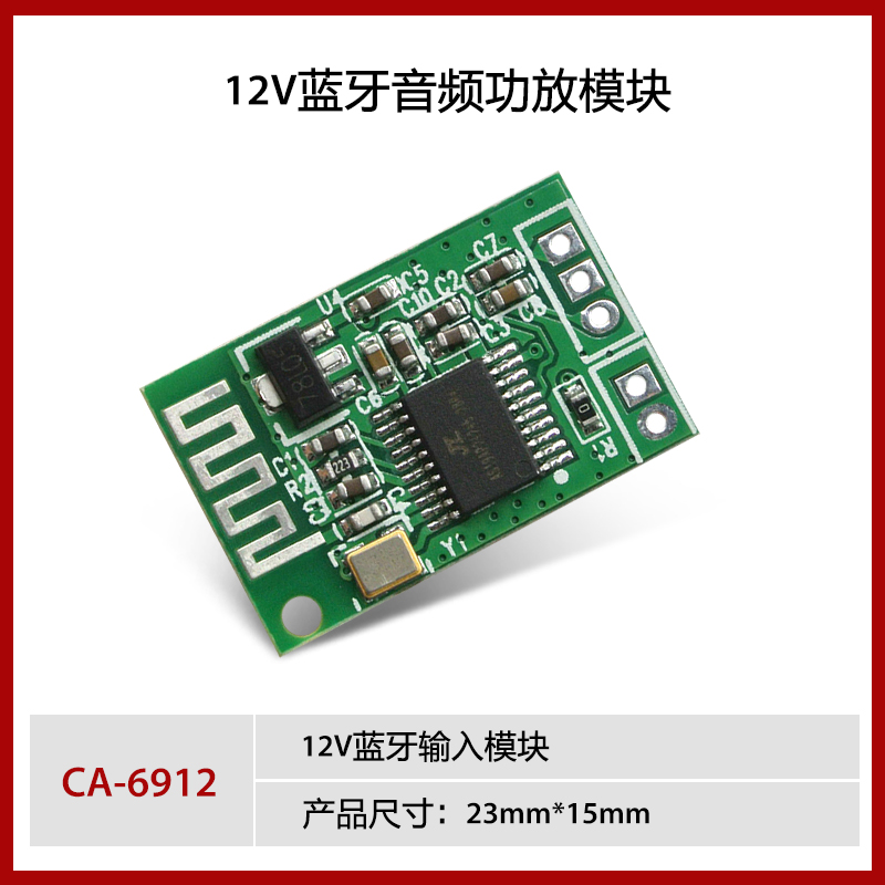 Qualified 5pcs~10pcs/lot Ca-6912 Bluetooth Audio Module Bluetooth Power Amplifier Board 12v Bluetooth Board Waterproof, Shock-Resistant And Antimagnetic