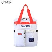 Mjzkxqz New Backpack Women Korean Style Fashion Back Packs For School Teenagers Girls