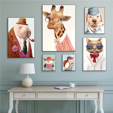 12 Cartoon Animal Poster Oil Pictures On The Wall Canvas Painting For Kids Room Home Decor cuadros