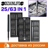 ドライバーキット25/63-in-1,磁気ビット,ドライバーセット,携帯電話の修理用のミニ六角ツールケース