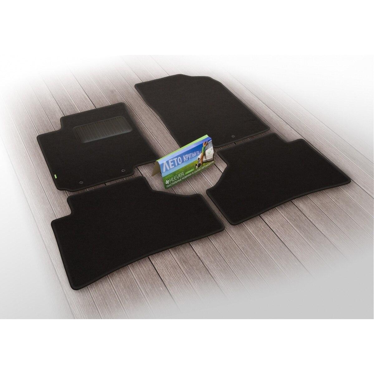 Floor mats Klever standard Mitsubishi Outlander III automatic transmission 2012 & gt Floor Mats Automobiles & Motorcycles - title=