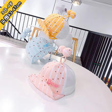 43-47cm 3m-1y  baby hats newborn girl hat photo props beanie toddler sun girls