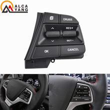 Bouton de volant pour Hyundai Elantra AD Solaris, 2017, 2018, 1.6L, Bluetooth, contrôle de la vitesse du téléphone, Volume